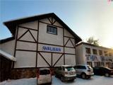Авальман, горнолыжный комплекс