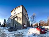 Новосибирская государственная консерватория  (академия) имени М.И. Глинки