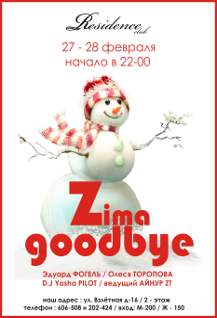 Zima Goodbye