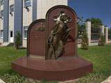 Памятник Великому князю Владимиру