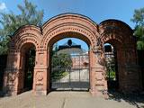 Государственный музей истории литературы и культуры Алтая