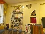 Кемеровский областной театр кукол им. А. Гайдара
