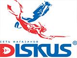 Diskus, cнаряжение для подводного плавания