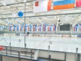 Ледовый Дворец, МАУ