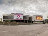 Дом искусств, концертно-театральный комплекс