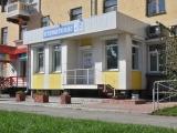 Даяна на Мичурина, стоматологическая клиника