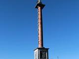 Монумент Хабаровск у Амурского моста