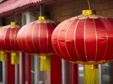 Чайна Таун , китайский ресторан