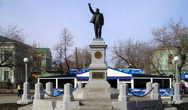 Вид на Сквер им. Ленина
