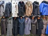 Одежда для женщин, магазин