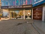 Алкотека, сеть магазинов алкогольной продукции филиал на Сормовской 12е