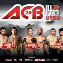 международный турнир по смешанным единоборствам ACB 20