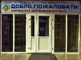 Калмыцкий Государственный университет (общежитие)