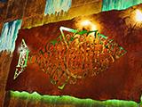 Поющая селедка, Арт-караоке бар