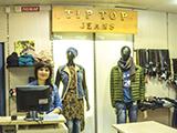 Tip Top, первый джинсовый магазин
