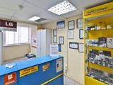 Про-сервис, сервисный центр
