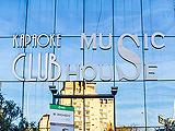 Club Music House, караоке