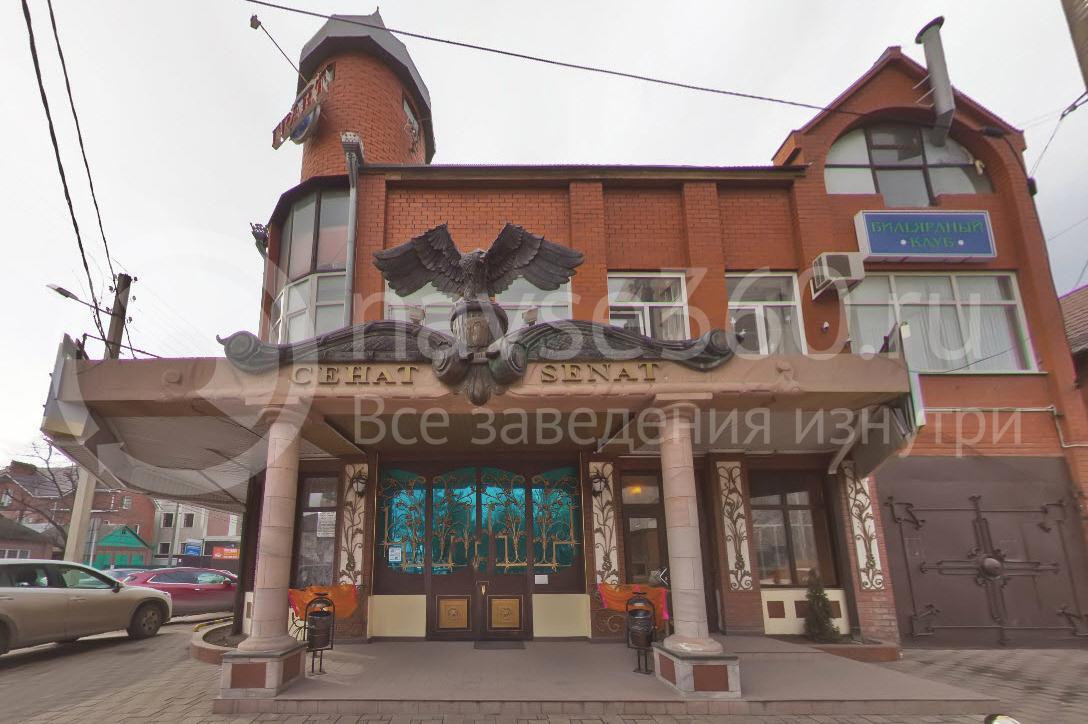 Банкетный зал Сенат, Краснодар, фасад