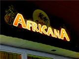 Африкана, кафе