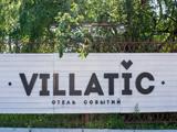 Villatic, отель cобытий
