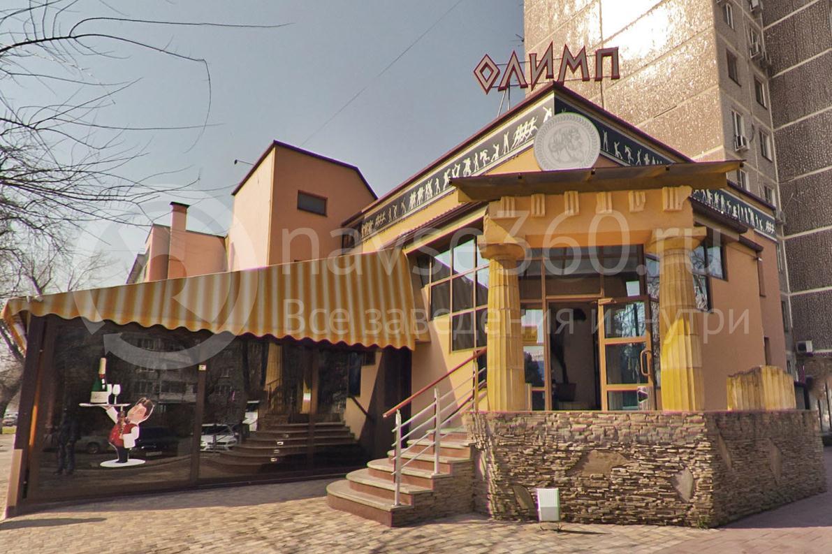 Олимп, развлекательный комплекс, Краснодар, фасад