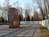 Мемориал жертвам фашистского концлагеря