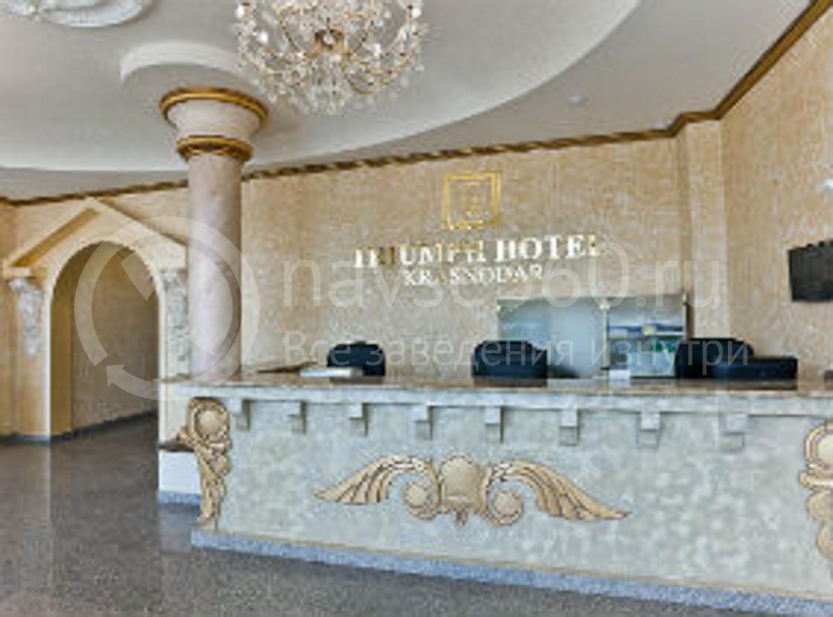гостиница краснодар триумф отель 27