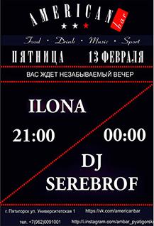 DJ Serebrof