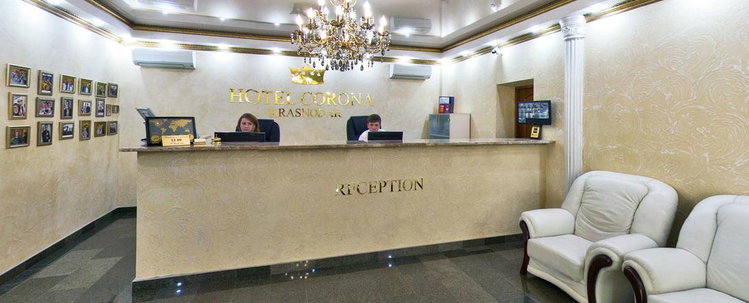 Гостиница Корона, Краснодар