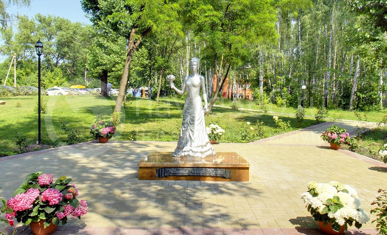 невестам Курска