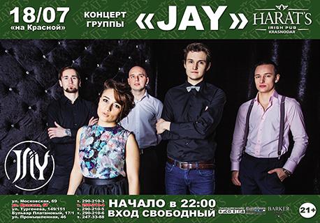 "Концерт группы ""JAY"""