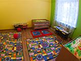 Тигруля, детский сад