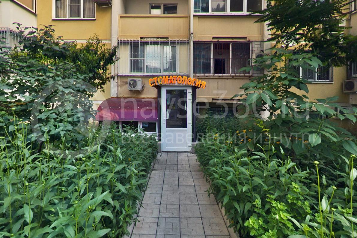 Аполлония, стоматологический кабинет, Краснодар. Фасад