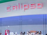 Calipso, магазин обуви