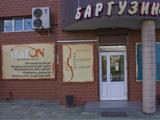 ITALON, магазин дверей и напольных покрытий