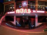 VEGAS, бар-ресторан, геленджик