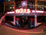 VEGAS, бар-ресторан