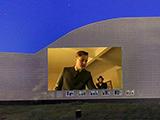 Архитеатр, кинотеатр под открытым небом в Дубне