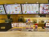 Суши Wok, магазин суши