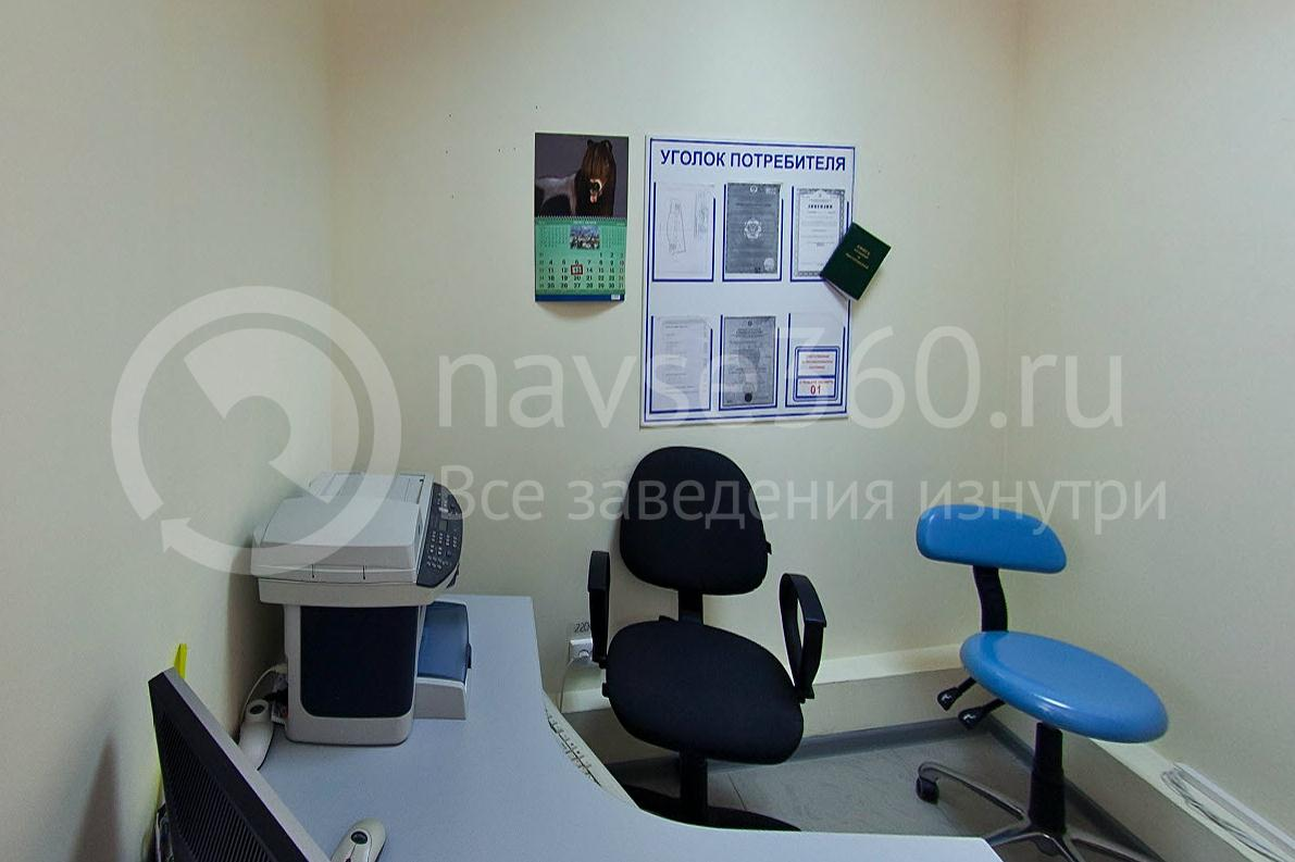 Стол стоматолога клиники