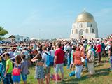 Великий Болгар 2015