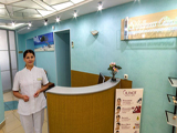 Wellness clinic, косметологическая клиника