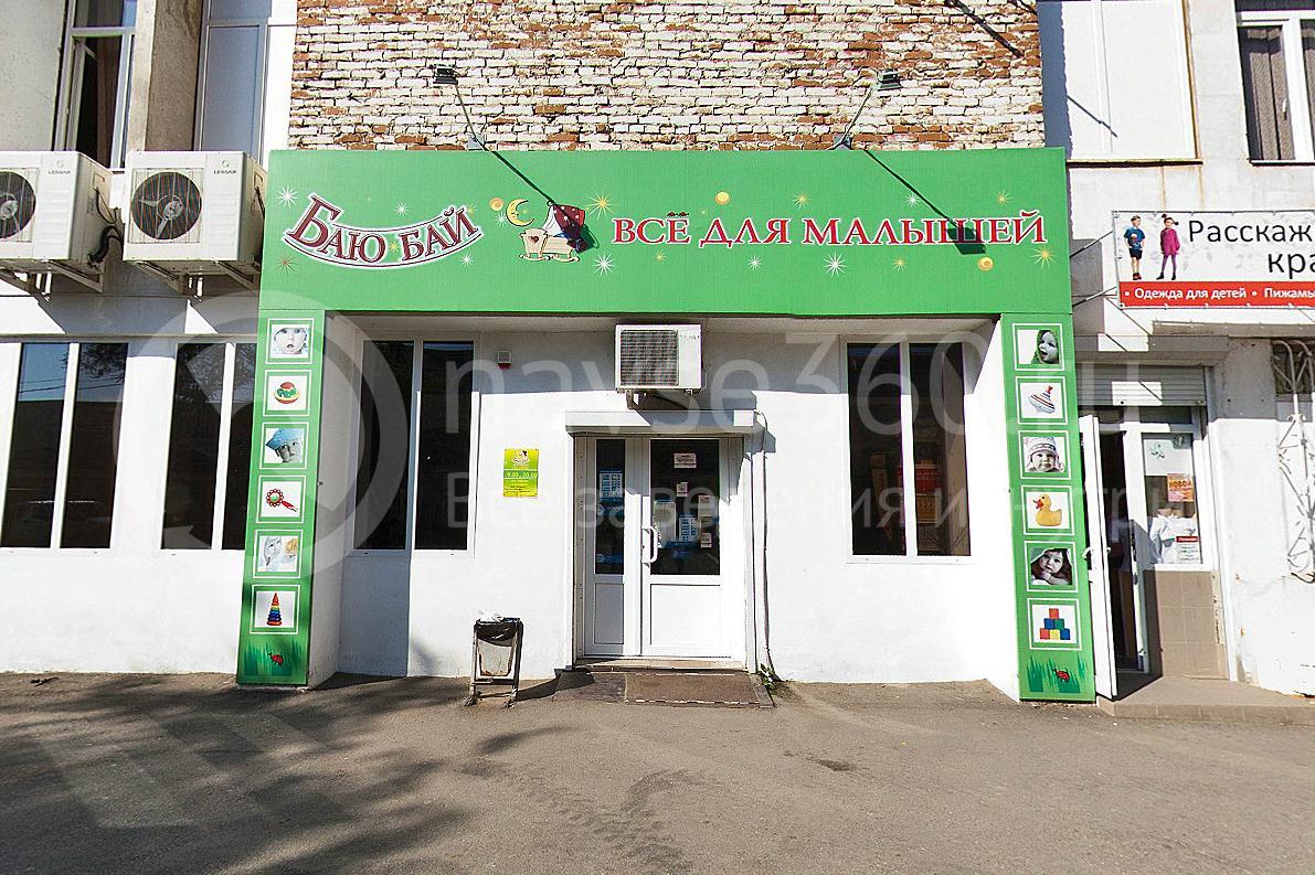 Баю-бай, магазин детских товаров, Уральская, Краснодар.