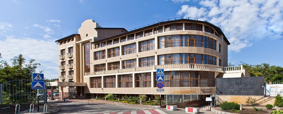Park Hotel, гостиница