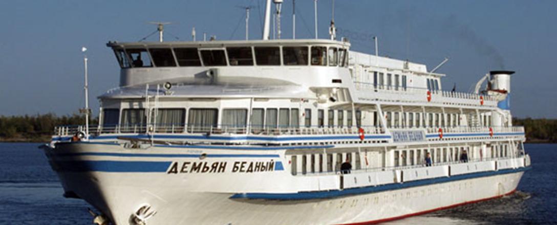 Ленатурфлот, ООО, судоходная компания