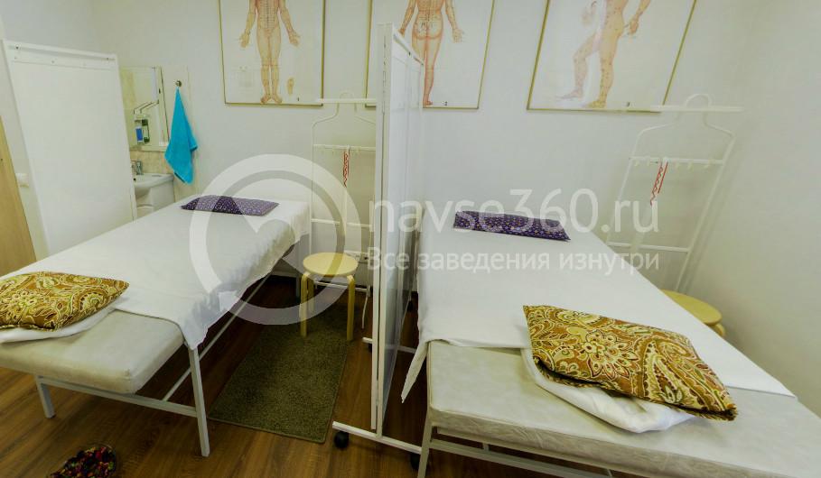 Наран Клиника Тибетской Медицины Казань