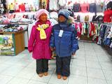 Хэбэшка, магазин одежды и текстиля для дома