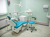 Апекс, стоматологическая клиника
