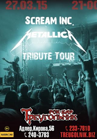 Scream Inc