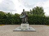 Памятник С. У. Ремезову